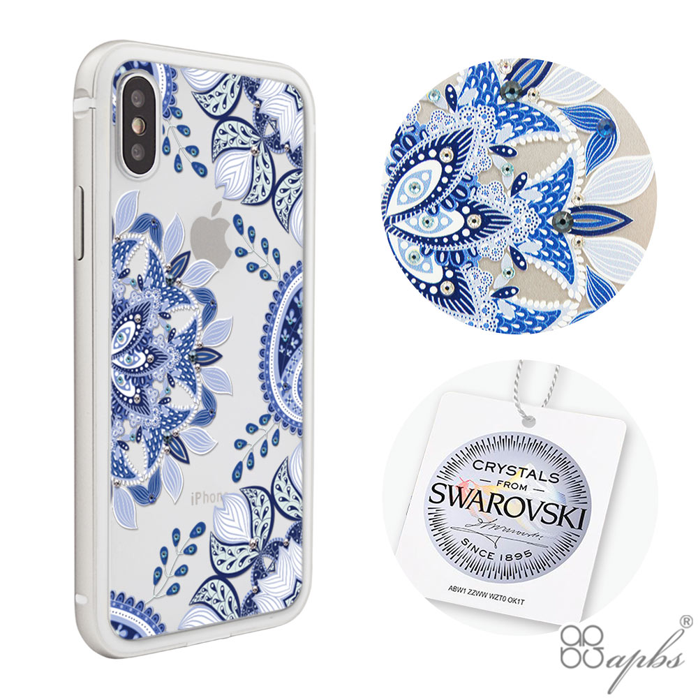 apbs iPhone Xs Max 6.5吋施華彩鑽鋁合金屬框手機殼-銀色青花瓷