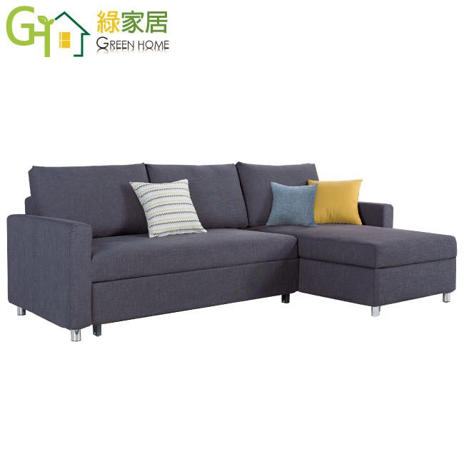 綠家居波羅 時尚灰亞麻布型沙發/沙發床(左右二向可選拉合式機能設計)