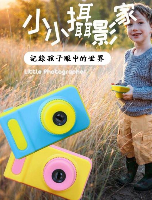 兒童相機(附32G記憶卡) 迷你相機 小相機 攝影 錄影 照相 300萬畫素 記錄美好時光