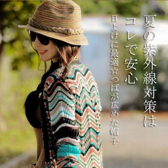 帽子 ハット レディース 大きいサイズ 日よけ 女優帽 つば広 UVカット リボン付 夏 ギフト 夏 女性用 UVカット帽子 紫外線対策 小顔効果 アウトドア 敬老の日