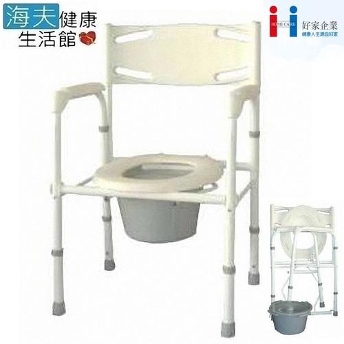 好家機械椅(未滅菌)【海夫健康生活館】台灣製 鐵製 大塑背 硬墊 便盆椅(A123)