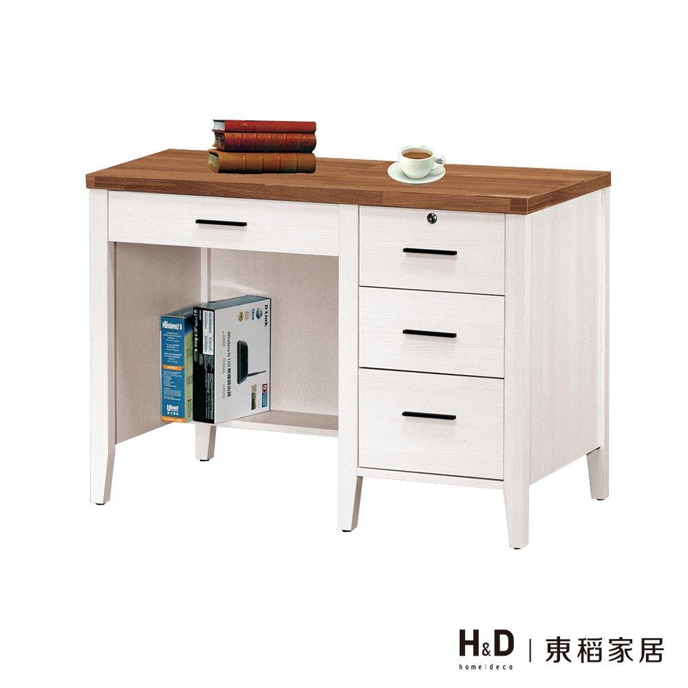 詩肯雙色3.5尺書桌/H&D東稻家居-消費滿3千送點數10%