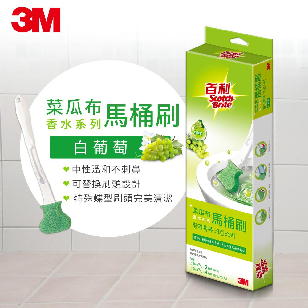 3M 百利菜瓜布馬桶刷香水系列-白葡萄 7100156467