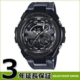 【3年保証】 カシオ CASIO Gショック G-SHOCK ジーショック Gスチール G-STEEL ブラック メンズ 腕時計 GST-210M-1ADR 海外モデル ポイント消化