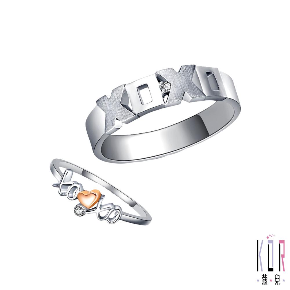 K'OR蔻兒 親親抱抱鑽石/白鋼成對戒指
