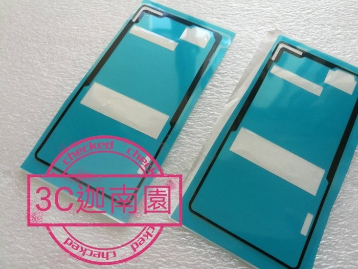 3m ip防水級全新 sony xperia z3 mini 原廠背蓋膠 後背膠 背蓋黏膠
