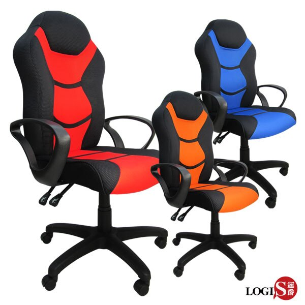 *邏爵*200-2厚片雙色美型扶手辦公椅 電腦椅 賽車椅 採用記憶泡棉 無段後仰 鋁腳 免組裝 三色【母親節推薦】
