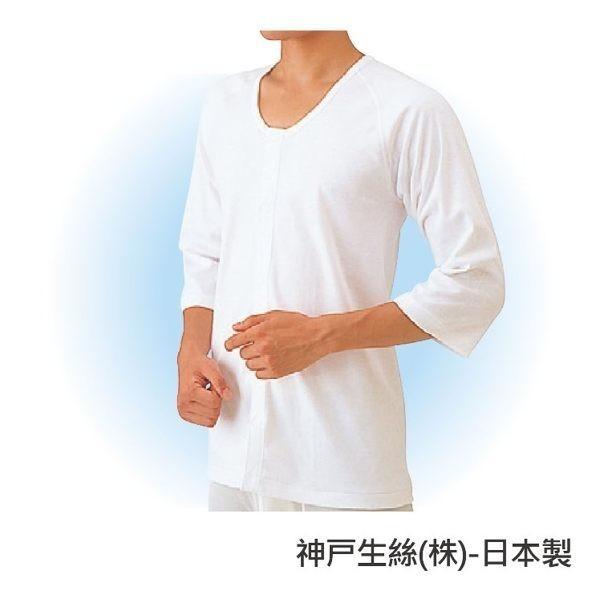 男士用貼身衣物 - 魔術貼式 老人用品 七分袖 好穿脫 舒適埃及棉 日本製 [u0084]