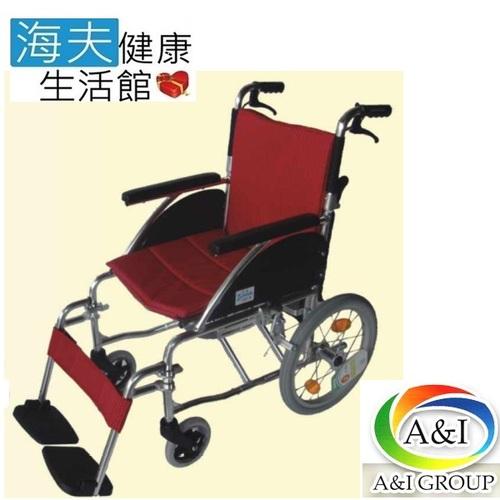 【海夫健康生活館】康復  F17-1662背可折可拆腳輪椅