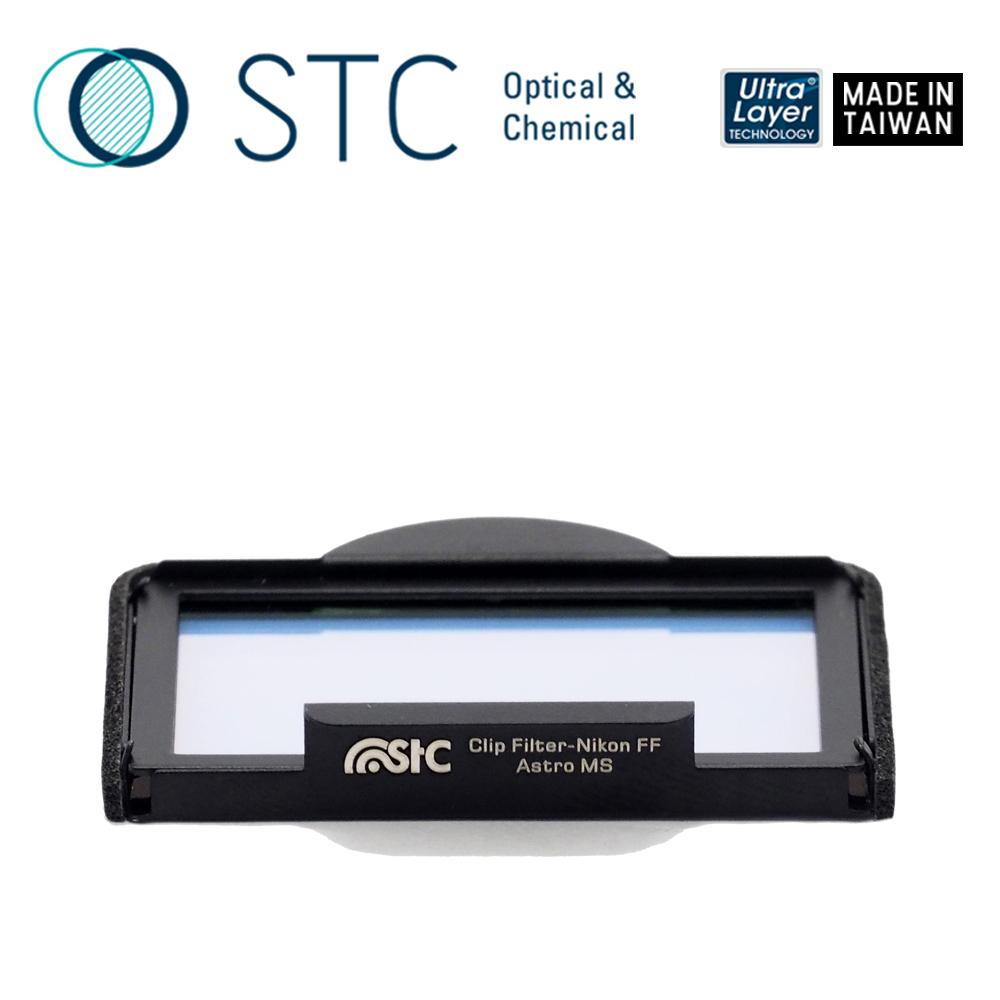 【STC】Clip Filter Astro MS 內置型光害濾鏡 for Nikon FF