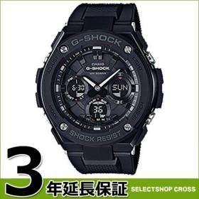 【3年保証】 カシオ CASIO Gショック G-SHOCK ジーショック Gスチール G-STEEL ブラック メンズ 腕時計 GST-S100G-1BDR 海外モデル ポイント消化