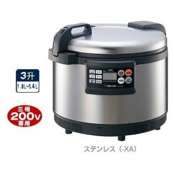 象印 業務用IH炊飯ジャー NH-GEA54-XA ステンレス 三相200V専用 3升 1.8L〜5.6L