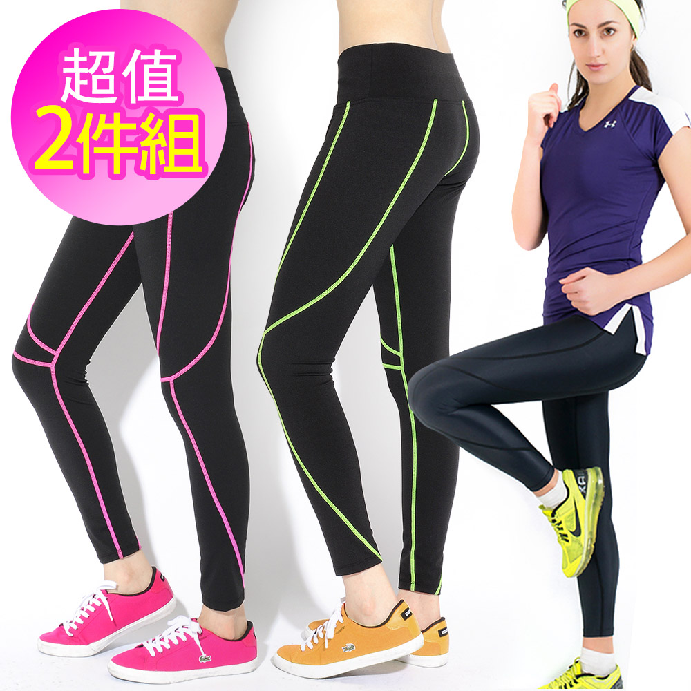 LOTUS  彈力極線分割速乾修身運動褲(超值兩件組 M-XL)