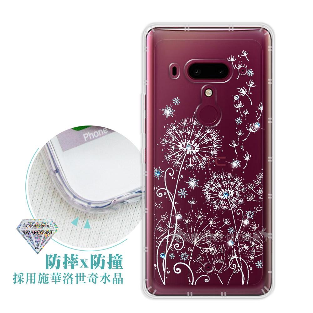 HTC U12+ / U12 Plus 浪漫彩繪 水鑽空壓氣墊手機殼(風信子) 有吊飾孔
