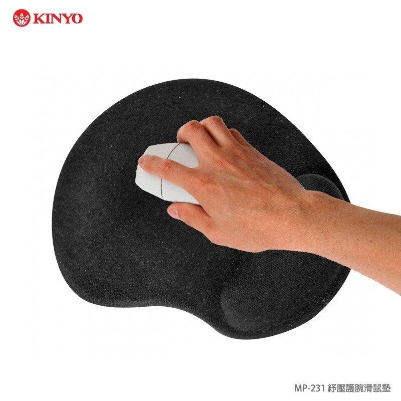 KINYO 耐嘉  MP-231紓壓護腕滑鼠墊 電腦滑鼠墊 筆電滑鼠墊 鼠標墊 手腕保護墊 電腦周邊
