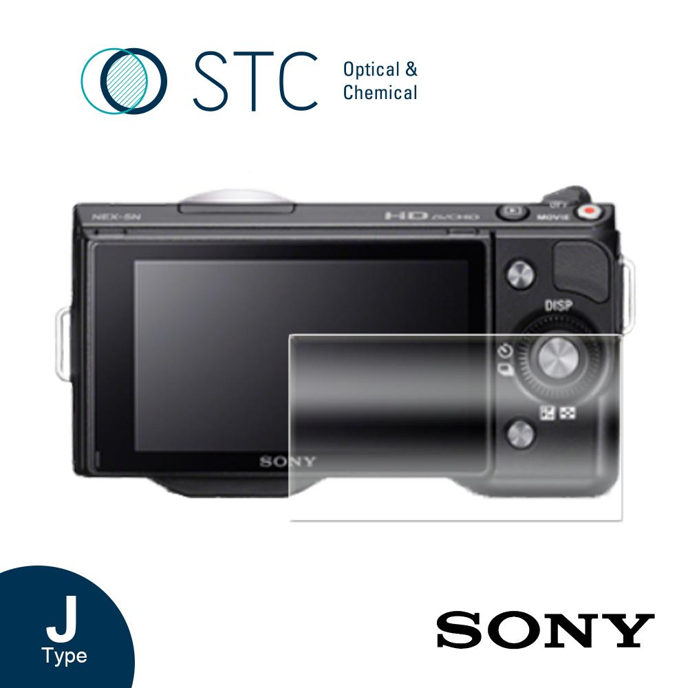Sony NEX-C3 / 3N / 5N【STC】9H鋼化玻璃保護貼