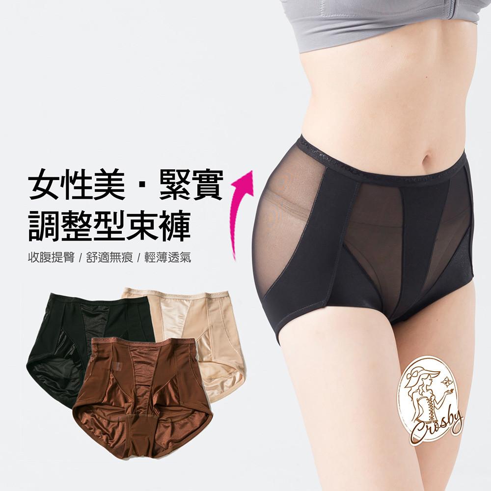 女性美緊實調整型束褲 共3色 27c337(m-xl)