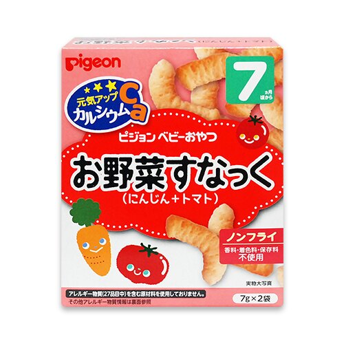 貝親 紅蘿蔔蕃茄點心★衛立兒生活館★