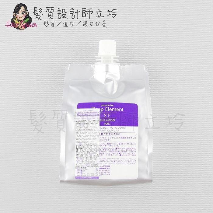 立坽『洗髮精』明佳麗公司貨 FORD 紫晶SV洗髮精700ml(補充包) HH03