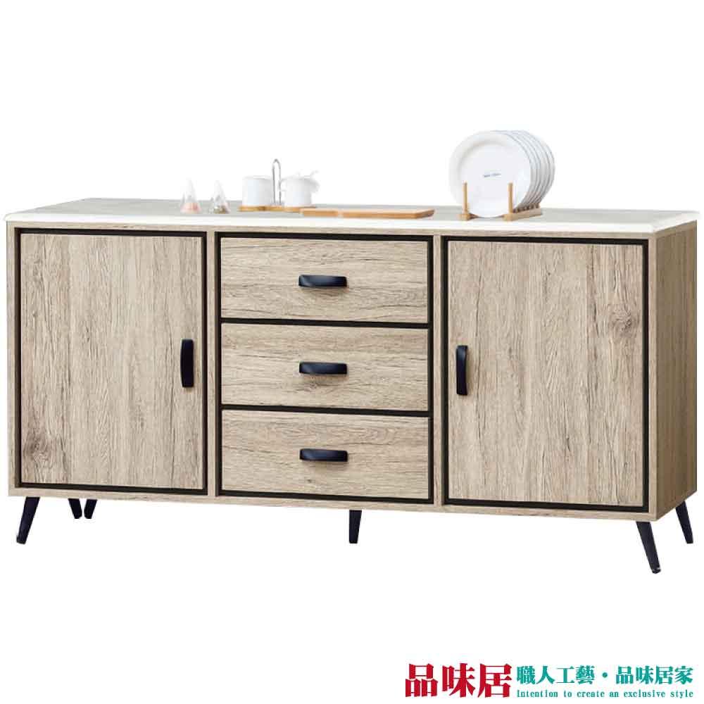 【品味居】美利斯 時尚5尺雲紋石面餐櫃/收納櫃