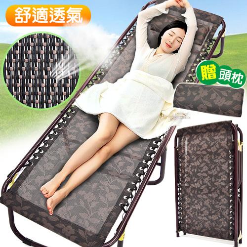 免組裝!多用舒適透氣折疊床(贈頭枕)簡易床躺椅看護床單人床