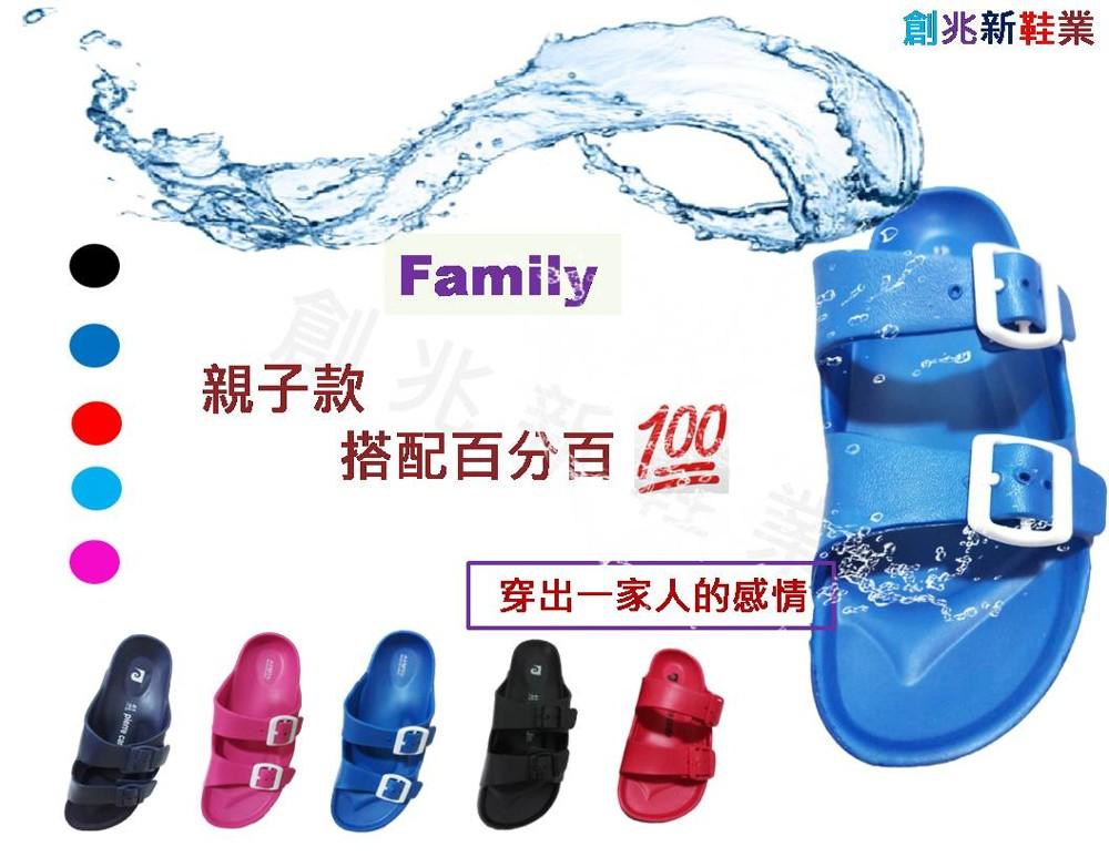✿不確定尺寸可以私訊我們✿ ️有效防滑 ️ EVA橡膠發泡 ️超輕量 ️防水 ️符合人體工學 ️扣環調整更加合腳 ️質感物超所值 ️絕非市面上常見的PVC塑膠材質 EVA材質拆封厚會有些味道,屬於原料