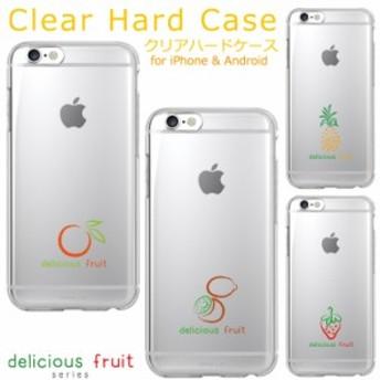 iphoneX iphone8 iphone8plus クリア 透明 スマホケース スマホカバー ハードケース ほぼ全機種対応 iPhone7s iPhone7Plus ケース カバー
