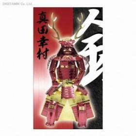 【ネコポス送料無料】 メタリックナノパズル マルチカラー T-ME-001M 鎧 真田幸村