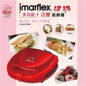 imarflex 日本伊瑪多功能可替換鬆餅機 (IW-702)