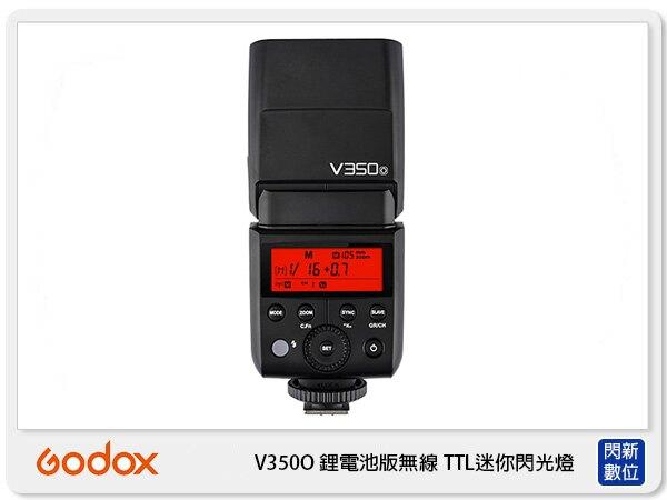 【滿3000現折300+點數10倍回饋】GODOX 神牛 V350 O 鋰電池版無線 TTL迷你閃光燈 for OLYMPUS/Panasonic (公司貨)