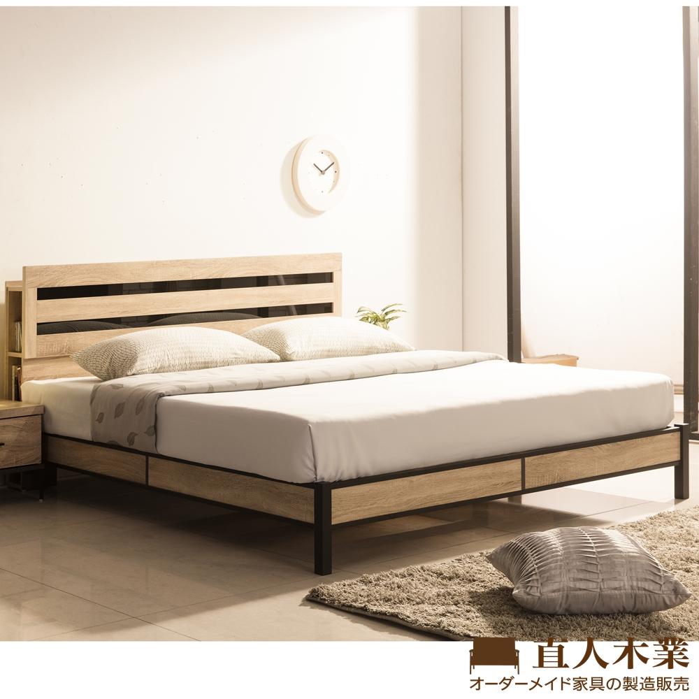 直人木業 MARRON 原切木6尺雙人加大立式床組