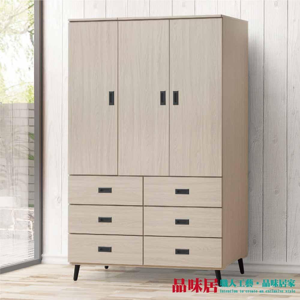 【品味居】海芙 時尚4.1尺開門衣櫃/收納櫃(六抽屜+吊衣桿)
