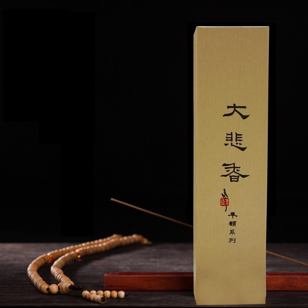 大悲香_承願系列_細臥香