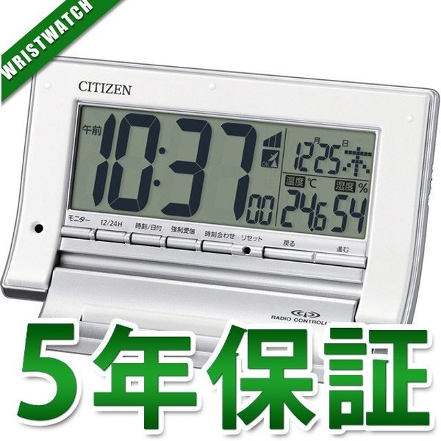 パルデジットピュアR124 CITIZEN シチズン 8RZ124-003 置き時計 国内正規品 時計 フォーマル