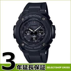【3年保証】 カシオ CASIO Gショック G-SHOCK ジーショック Gスチール G-STEEL ブラック メンズ 腕時計 GST-S300G-1A1DR 海外モデル ポイント消化