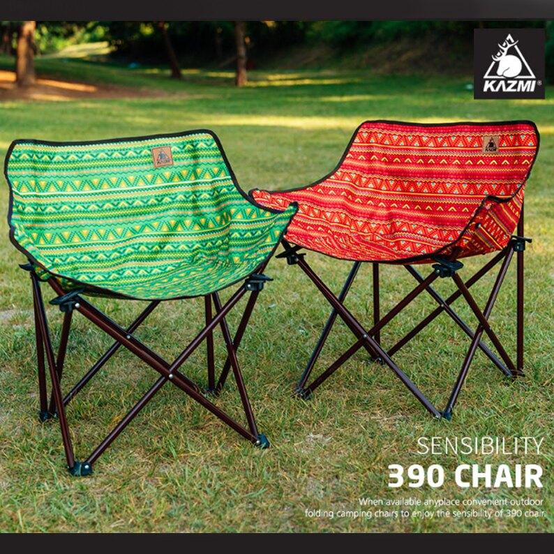 KAZMI 經典民族風休閒折疊椅 K6T3C001