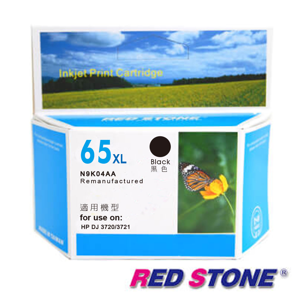 RED STONE for HP NO.65XL(N9K04AA)高容量環保墨水匣(黑色)