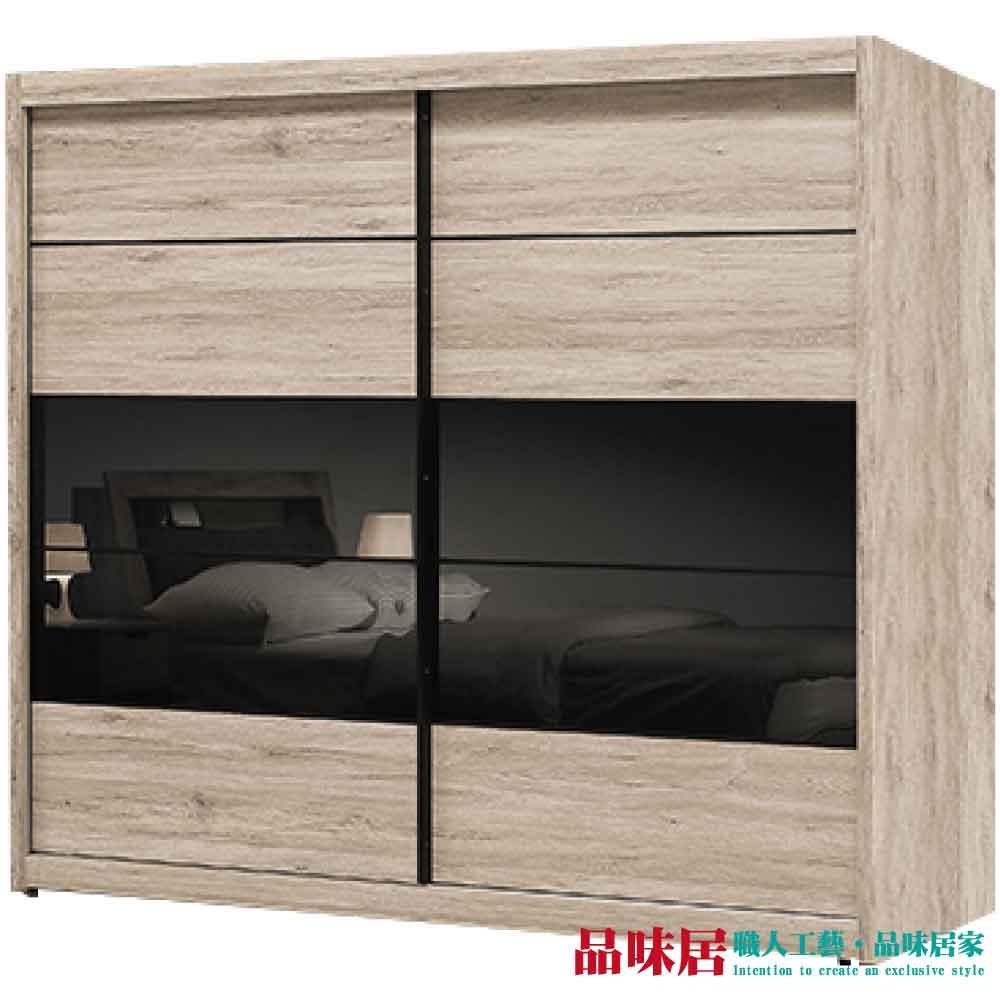 【品味居】法斯 時尚7.1尺木紋推門衣櫃/收納櫃(三抽屜+吊衣桿+拉合式層架)