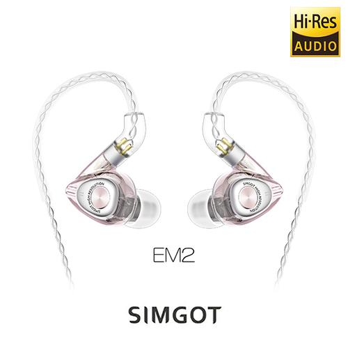 SIMGOT銅雀 EM2 洛神系列圈鐵入耳式耳機-櫻花粉