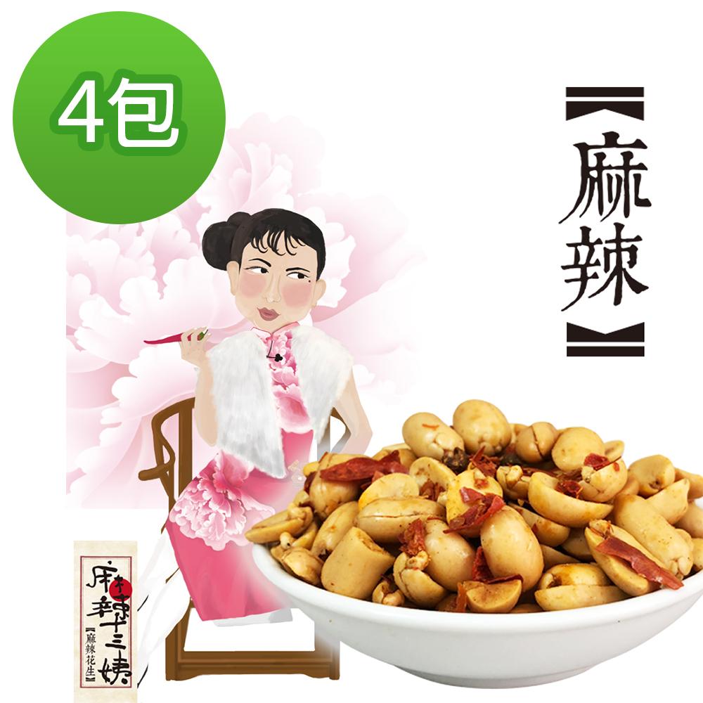 余順豐 麻辣十三姨-麻辣花生(200g)*4包