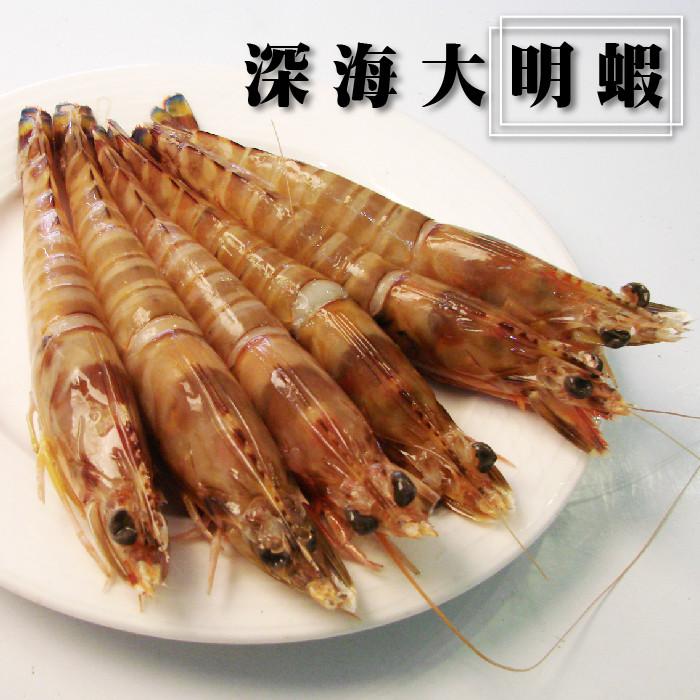 6入深海巨霸大明蝦(400g/盒)