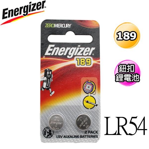 勁量energizer lr54 鈕扣鹼性電池 2/入