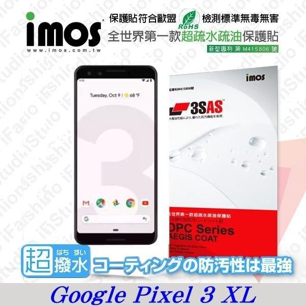 【愛瘋潮】99免運 iMOS 螢幕保護貼 For Google Pixel 3 XL iMOS 3SAS 防潑水 防指紋 疏油疏水 螢幕保護貼