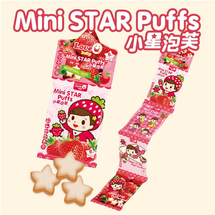 米大師 小星泡芙-草莓口味(4連包)【紫貝殼】