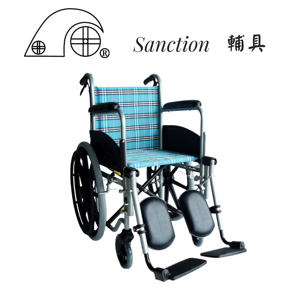 祥巽sanction 輔具 固定手骨科腳輪椅 sc-bb3-ab