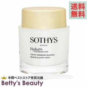 ソティス ハイドラトリプルヒアルロ ハイドレーティングユースクリーム 50ml (ナイトクリーム) Sothys