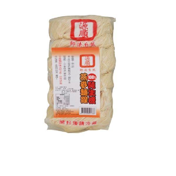 【源順】生機燕麥麵線460g/6粒