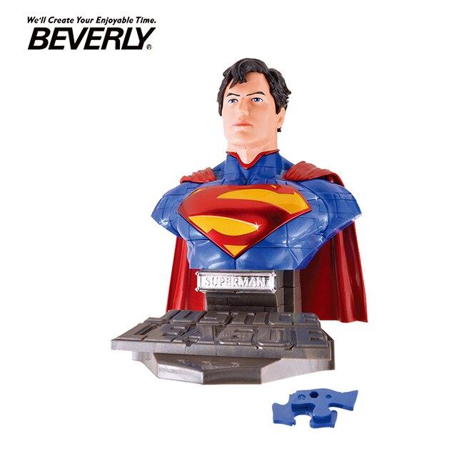 【日本正版】BEVERLY 超人 3D 立體拼圖 72片 3D拼圖 公仔 模型 正義聯盟 - 484790