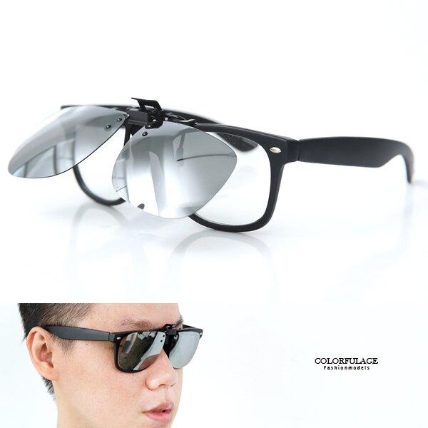 夾片 可掀式偏光方型鏡片 抗UV400【NY435】