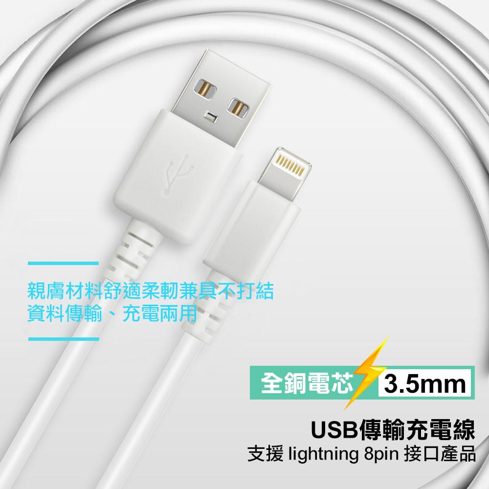 for iphone lightning 8 pin usb副廠傳輸充電線 可用 ipad pro